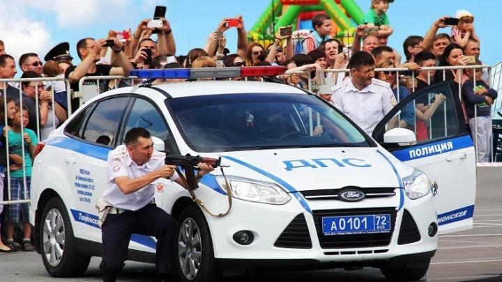 Необычное в Тюмени: ГИБДД приглашает на праздник и будет удивлять развлекательной программой