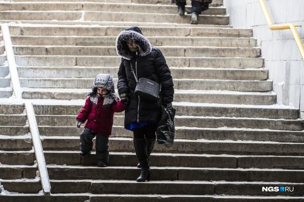 Новосибирск ждёт мягкий декабрь