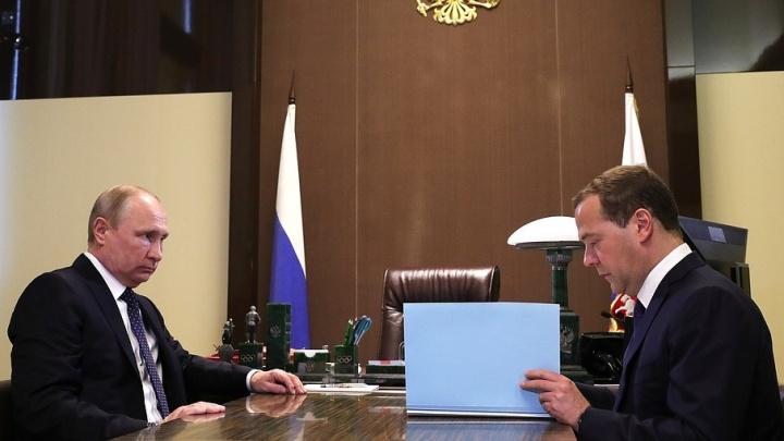 Из новых — министр МЧС и два экс-губернатора: Медведев зачитал Путину список членов правительства