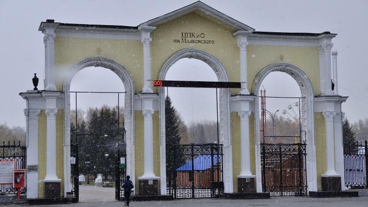 Сотрудница ЦПКиО, которой случайно выстрелили в глаз, отсудила 290 тысяч рублей у работодателя