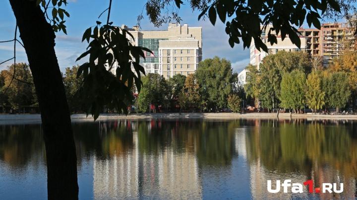 Один градус тепла: какой будет погода в последний день лета в Башкирии