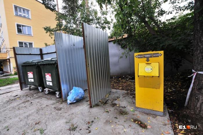 Пункт приёма отходов проработает восемь часов