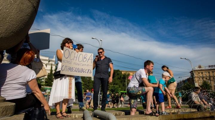 «Левада-Центр»: 90% россиян выступило против пенсионной реформы