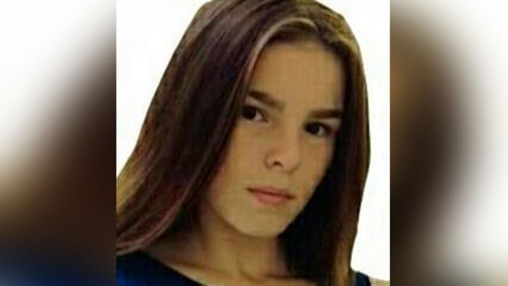 В Нижегородской области пропала 15-летняя девушка