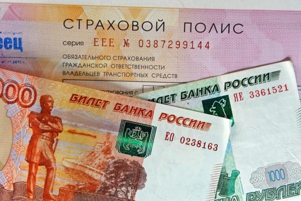 Базовые значения тарифа для физлиц будут от 2746 до 4942 рублей