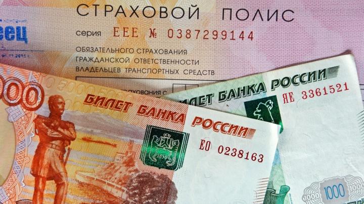 Дорого заплатят: Центробанк обнародовал проект новых тарифов ОСАГО