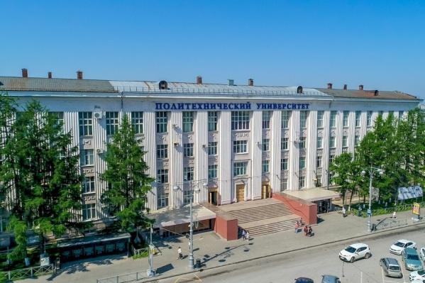 Пермский политех — 15-й в рейтинге технических вузов России