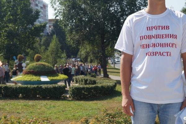 Несогласные горожане планируют организовать протестный митинг в сквере «Родина»