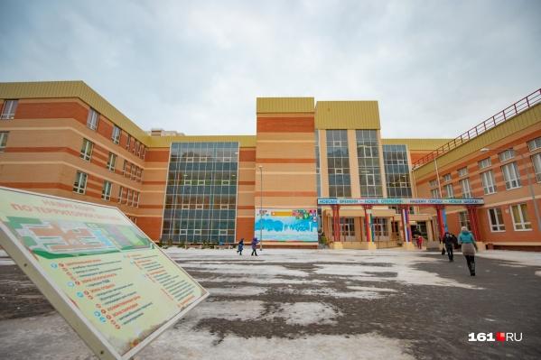 Во время экзамена в ростовских школах будет вестись онлайн-трансляция