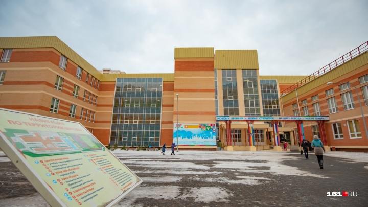 В Ростовской области начали прием заявлений на участие в ЕГЭ-2019