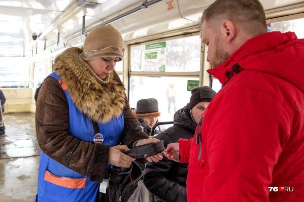 Сейчас в Ярославле проезд в городском транспорте стоит 23 рубля