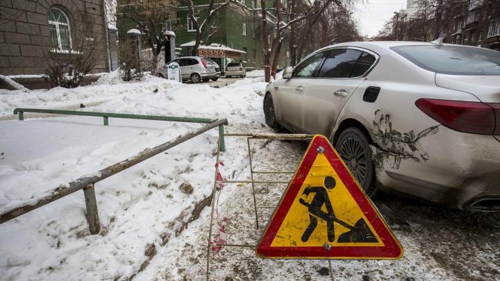 Ищи свой дом на карте: больше 300 дворов Новосибирска дождались большого ремонта
