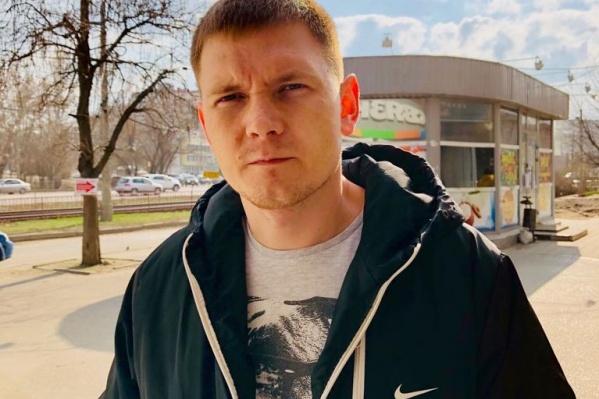 По приговору Красноармейского районного суда Александр получил три года колонии