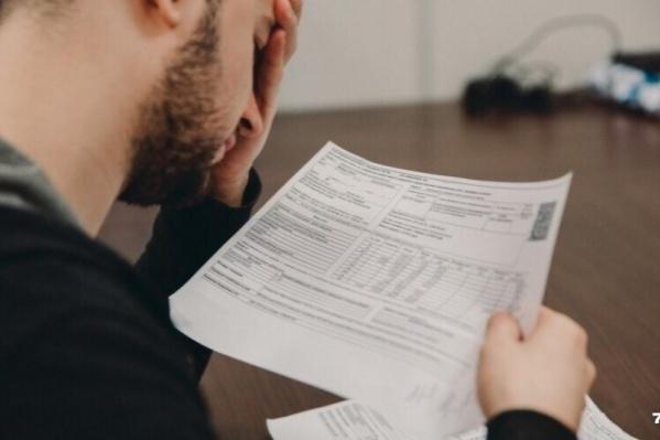 Платежки за обращение с твердыми коммунальными отходами с неверными данными тюменцы получили в январе