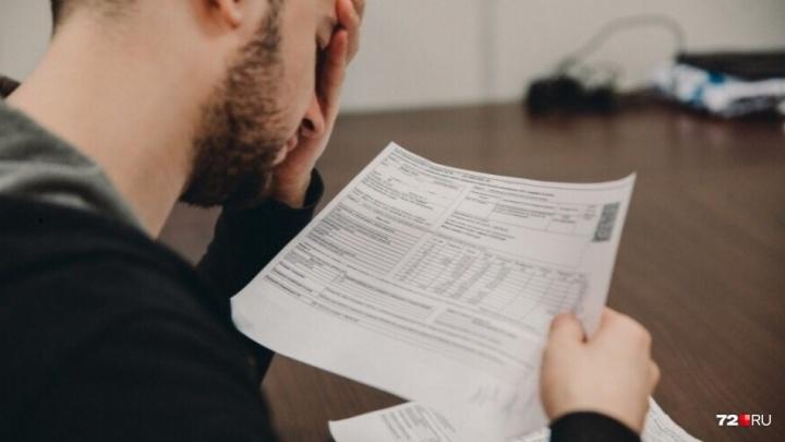 Из-за ошибок в квитанциях за мусор тюменская прокуратура проверит компанию «ТЭО»