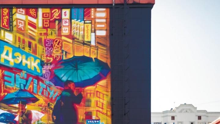 Нижегородцы решат, появятся ли современные арт-объекты в Канавине — пока лидируют Челябинск и Казань
