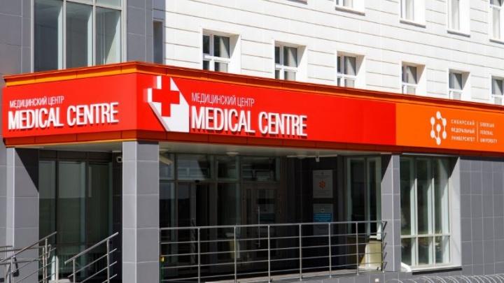 Для студентов СФУ открыли новый медицинский центр на 4 этажа