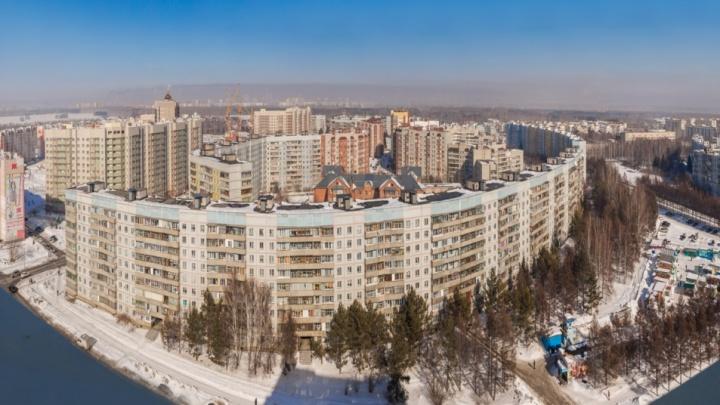 Цены на жильё в пригороде Новосибирска догнали городские