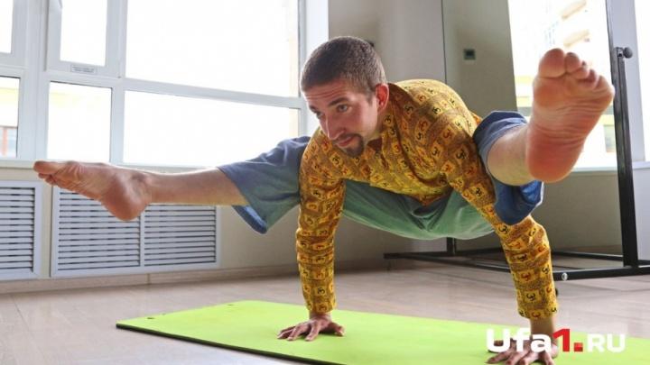 Здоровая спина: практик голливудской йоги из Уфы показал самые эффективные упражнения