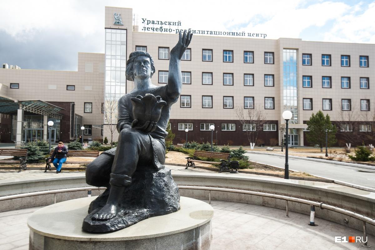 Губернатор Евгений Куйвашев заявил тогда, что готов выкупить центр у наследников