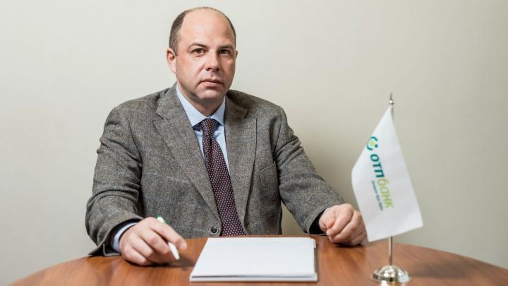 «ОТП Банк» делает специальное кредитное предложение к своему юбилею