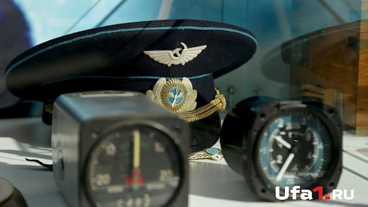 В тюменском аэропорту экстренно сел самолёт из Уфы