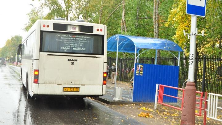 На маршрутах до Новодвинска и Северодвинска скоро начнут работать новые автобусы