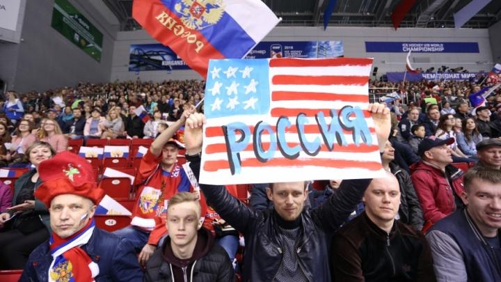 Хоккейный регион: юниорский чемпионат мира по хоккею на Южном Урале побил рекорд по посещаемости