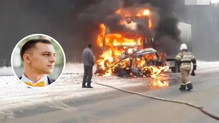 «Он только купил машину»: родственники погибшего водителя ищут очевидцев ДТП на трассе Киров — Пермь