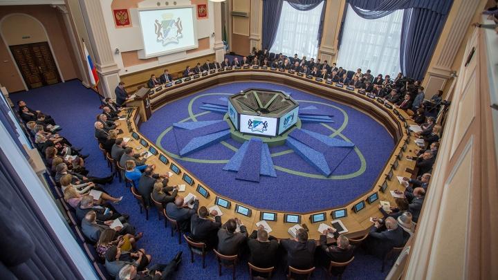 Избирком запланировал новые выборы на место Дмитрия Прибаловца