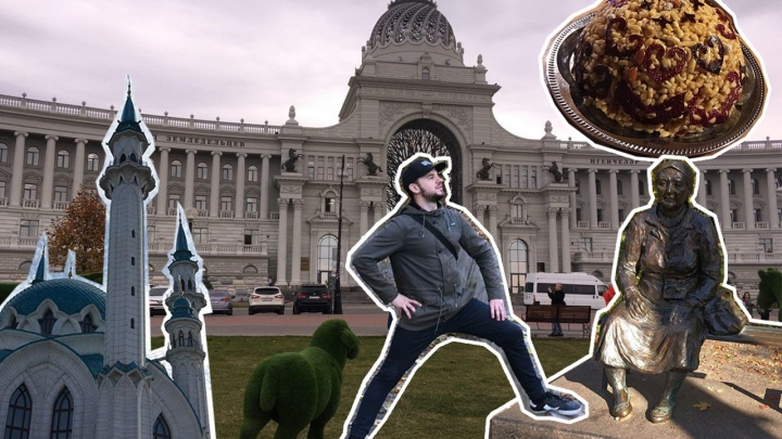 Уезжаемиз Тюмени в отпуск: как за три дня понять, что Казань — лучший город страны