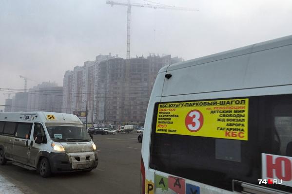 Маршрутчики уведомили о предстоящем подорожании управление транспорта Челябинска