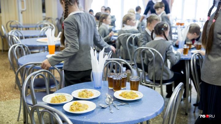 В Ярославле сократили социальные льготы: родители массово отказываются от дорогого школьного питания