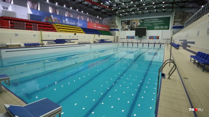 В челябинском бассейне «Строитель» сделают новую ванну за 125 миллионов рублей