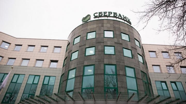 Сбербанк повышает ставки по рублевым вкладам и запускает промовклад в рублях «Лови выгоду»