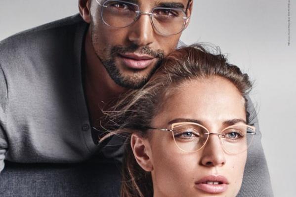 В салонах оптики«ОЧКОФФ» действуют скидки до 25% на очки и оправы