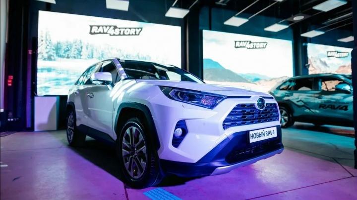 VERRA презентовала в Перми новый Toyota RAV4