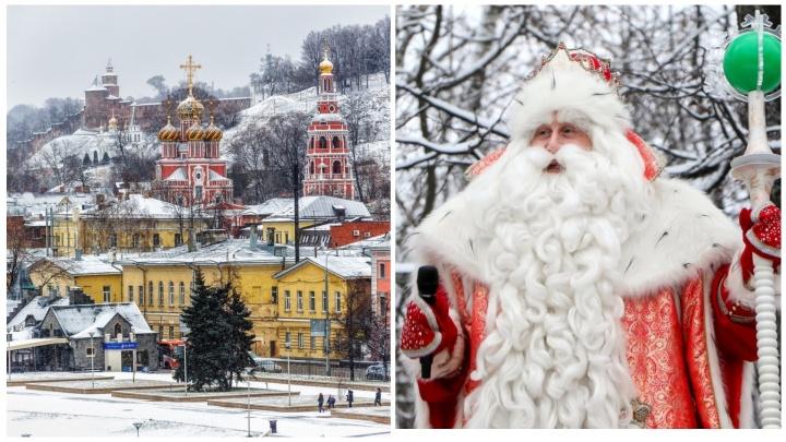Лучшие фото этой недели: снежный Нижний Новгород и встреча с настоящим Дедом Морозом