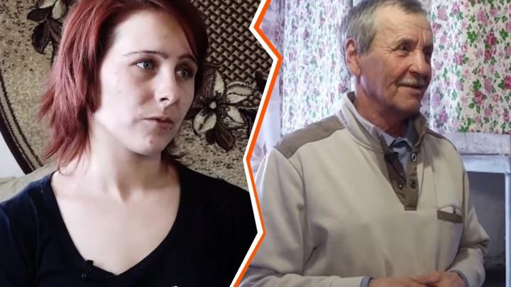 На НТВ показали историю телятницы из тюменской глубинки, которой 11 лет домогался начальник