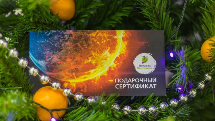 Самая новогодняя игра от 59.RU: ищи мандарины в новостях и выигрывай подарки