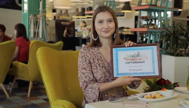 В шоу «Секретный миллионер» челябинке вручили сертификат на 700 тысяч рублей
