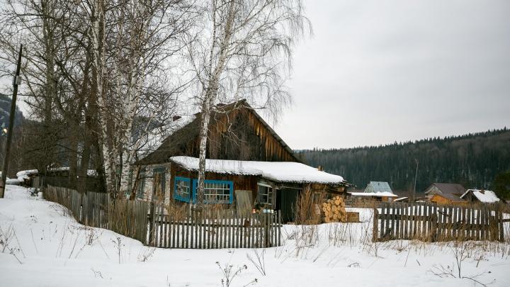 Городок и Носок: в Кадастровой палате рассказали о необычных названиях местных сел