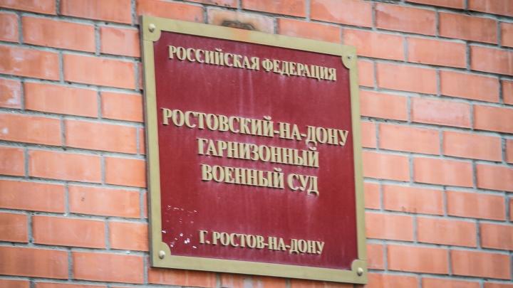 Обещал за деньги устроить на службу: в Ростове за взятки осудили солдата-контрактника
