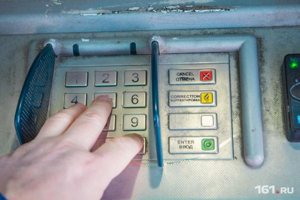 Вор сломал клавиатуру и вывел деньги из банкомата