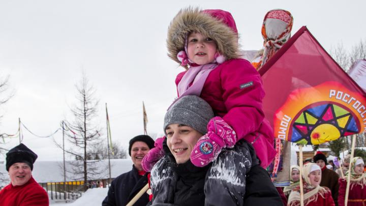 Маткапитал и 2 миллиона за тройню: какие льготы положены семьям с детьми в Архангельской области