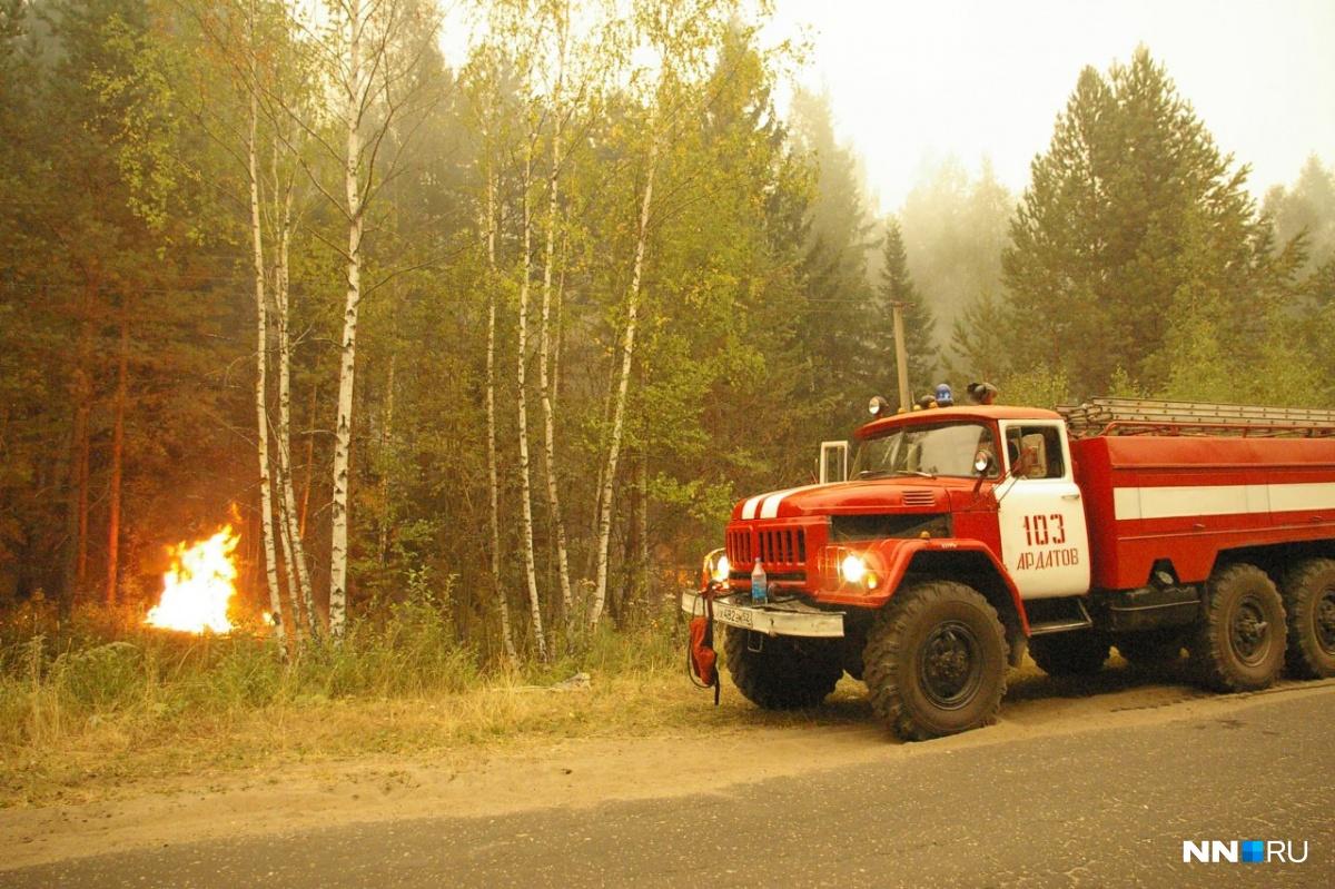 Предполагается высокая пожароопасность— Экстренное предупреждение
