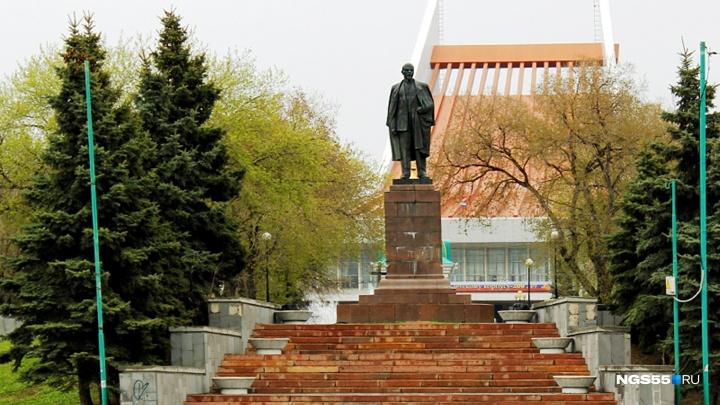 В Омске перекроют центральные улицы из-за митинга коммунистов