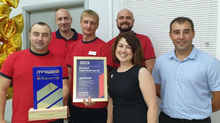 Лучший по профессии: «Бауцентр» подвёл итоги ежегодного конкурса профессионального мастерства