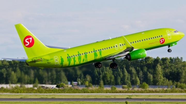 Экстренная посадка рейса из Новосибирска: у маленького ребёнка поднялась температура