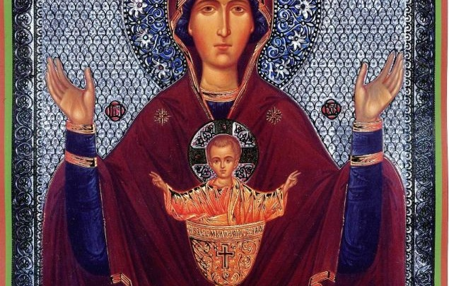 Чудотворная икона «Неупиваемая чаша» прибудет в Башкирию